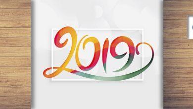 Une merveilleuse année à vous tous !